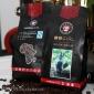 一品三钻生产厂家特浓语儿泉茶业新品热销三合一语儿泉茶业原料